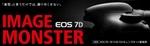 eos7d-keyvisual2.jpg